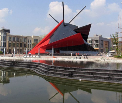 Shanghai Information Center by Odile Decq (Courtesy Odile Decq)