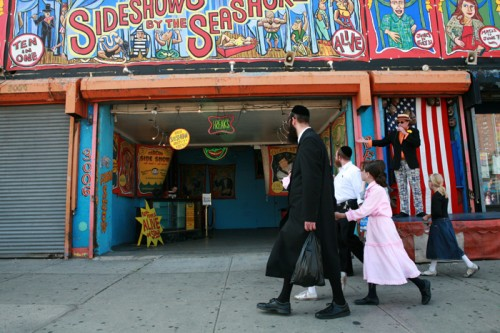 The old Child's Restaurant has been home to Coney Island USA since 1980.