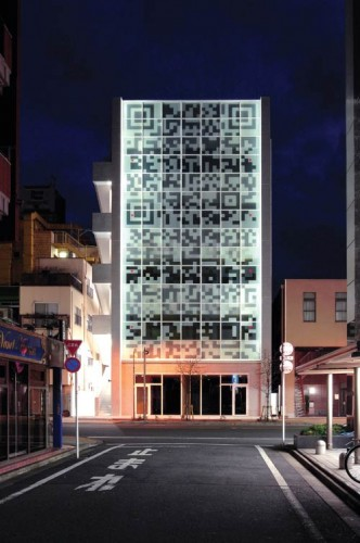 N Building, Tokyo, Japan, Designed by TeradaDesign Architects, Qosmo, Inc. Media Architecture, Izumi Okayasu Lighting Design (Courtesy MoMA)