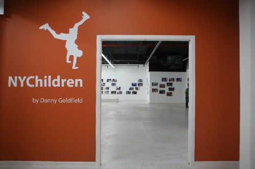 The entrance to the exhibit.