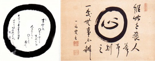 Zen paintings with text inside the circle.