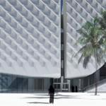 Sabah Al-Salem University College of Education, Perkins+Will.
