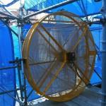 A fan inside the installation. (Branden Klayko/AN)