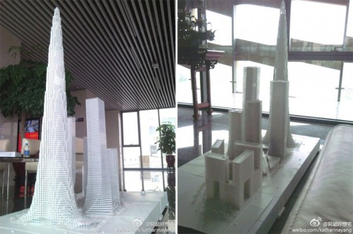 A model of BIG's supertall tower. (Courtesy SkyscraperCity)