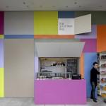 The Gourmet Tea shop unfolds (Djeng Chu)