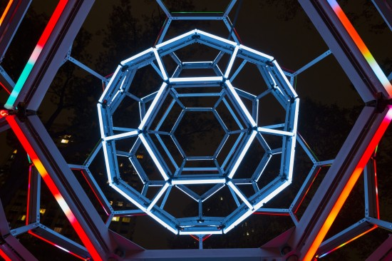 BUCKYBALL illuminated in blue (Photo Credit: James Ewing)