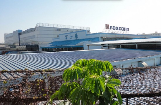 A Foxconn factory in Shenzhen, China. (yandulangzi在线/Google)