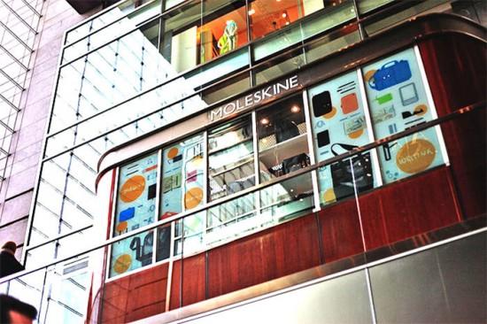 Moleskine's new store in the Time Warner Center. (Courtesy Moleskine)