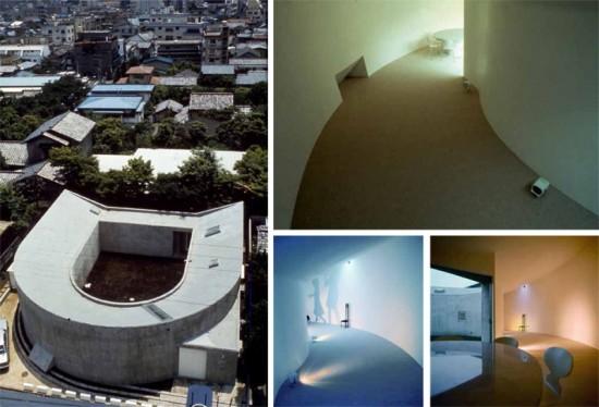 The White U House, Tokyo Japan, 1976. (Koji Taki & Tomio Ohashi, lower right)