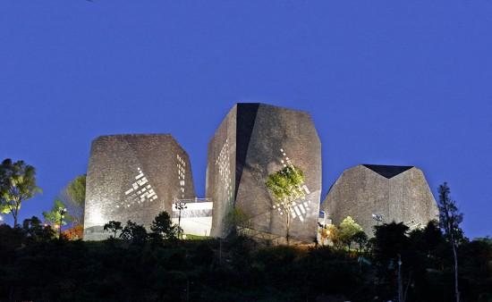 Spain Library, Santo Domingo, Colombia, Giancarlo Mazzanti. (Sergio Gomez)