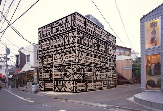 Alexandre Herchcovitch Tokyo1