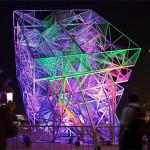 02-oyler-wu-cube-archpaper