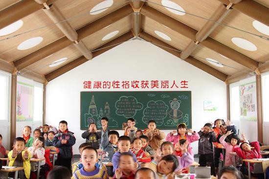 Hualin Temporary Elementary School. (Li Jun)