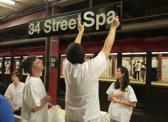 The 34th Street spa. (Courtesy Improv Everywhere)