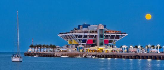 The pier in 2012. ((FLICKR / PHOTOMATT28)