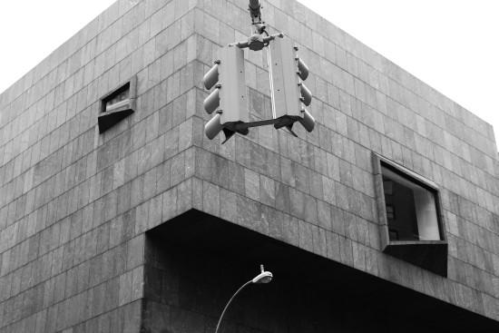 The Breuer's abstract facade (Jules Antonio / Flickr)