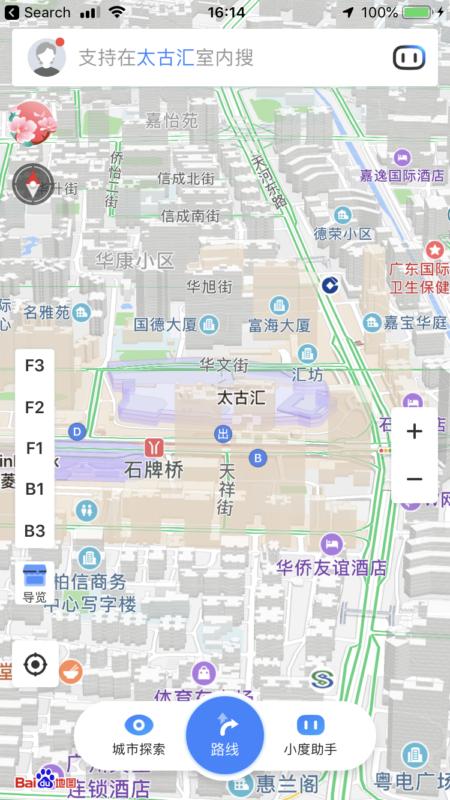 A screenshot of the Baidu Maps phone application.